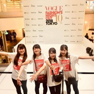 FNO(Vogue Fashion's Night Out)